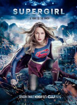 Nữ Siêu Nhân Phần 3 - Supergirl Season 3 (2017)