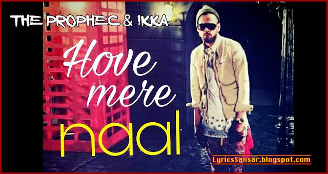Hove Mere Naal : The Prophec & Ikka | The Lifestyle