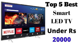 Best smart TV under 20000 rupees ONIDA tv  2020