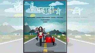 Hoon Pahari Main ( हूँ पहाड़ी में ) Lyrics In Hindi - Pahari Prince, Hansraj Raghuwanshi, Sahil Shavi, Sirazee