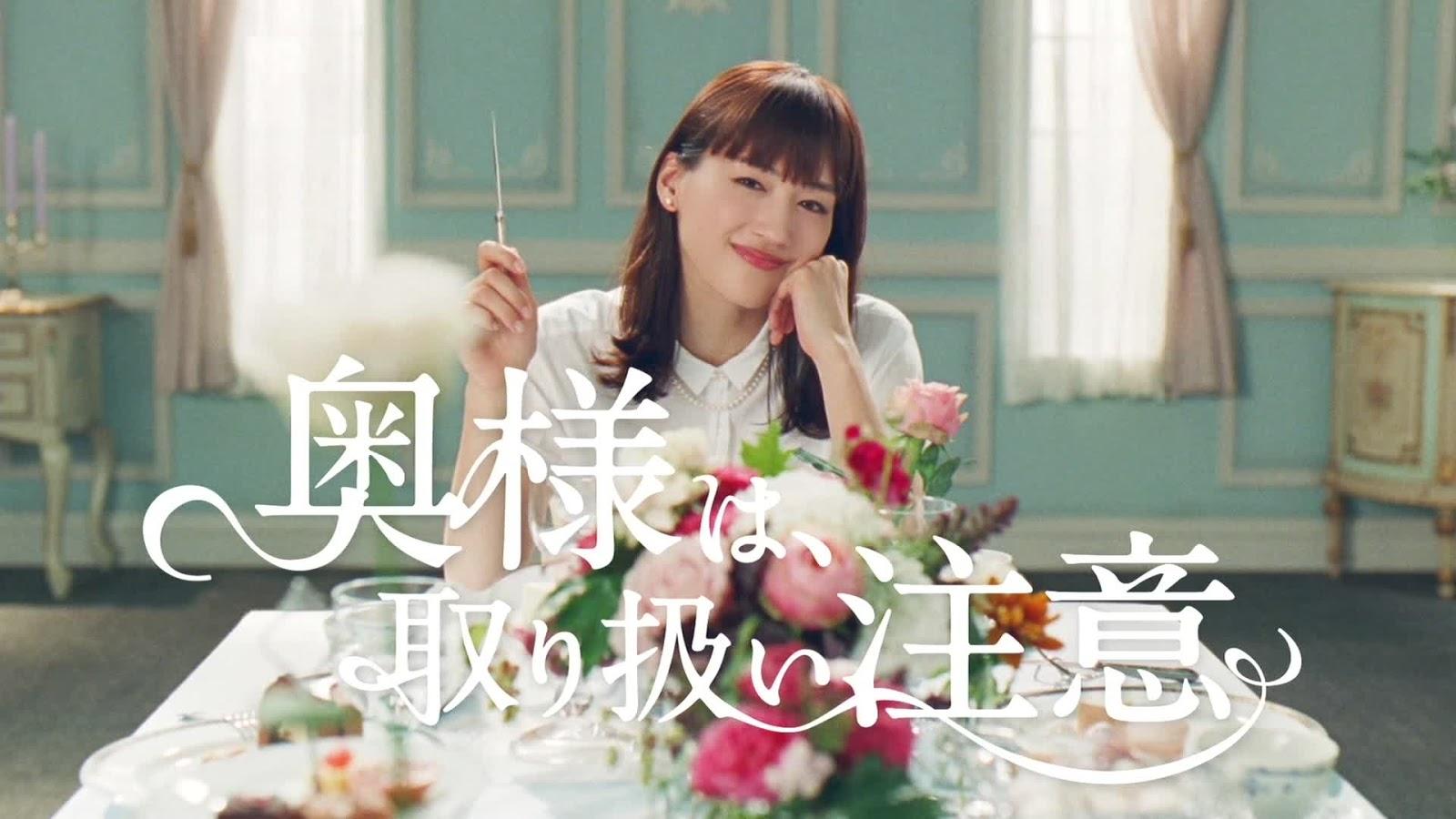 japanese dramas 2017