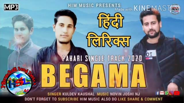 Begma Song Lyrics 2021 - Kuldev Kaushal