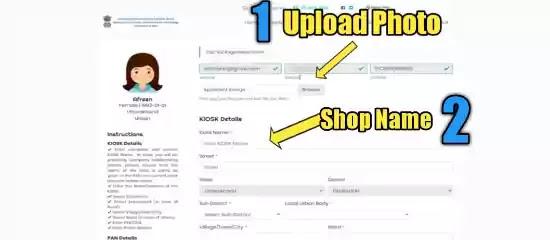 personal details csc registration
