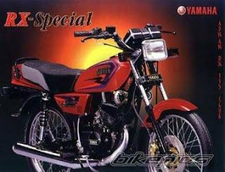 Yamaha RX- S