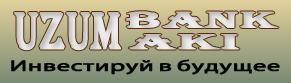 uzumbank.site обзор