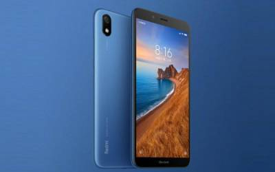 Redmi 7A To officially Launch On 4th July - Exclusively On Flipkart