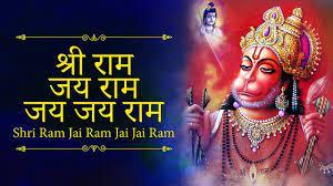 Jai Jai Ram Jai shri Ram lyrics