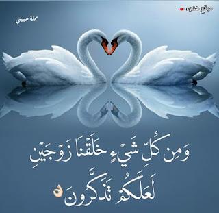 بوستات دينيه للواتس بوستات اسلامية بوستات ادعية دينية