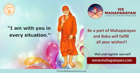 Every Situation - Sai Baba Blessing Painting Image