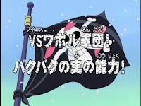 One Piece Episode 87