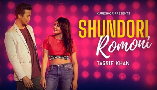 Shundori Romoni Lyrics by Tasrif khan from Kureghor Band