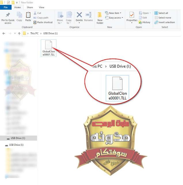شرح جديد علي مدونة سوفتكام | شرح كامل باالصور عن طريقة تحميل وسحب ملف القنوات من شاشات LG سمارت او العاديه المزودة بريسيفر داخلى.