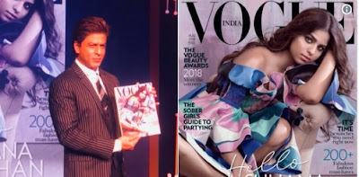 #instamag-suhana-has-been-given-big-platform-and-will-have-to-work-much-harder-says-shah-rukh-khan