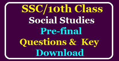 SSC / 10th Class Social Studies Paper 1 Prefinal Exam Question Paper and Answer Key Download /2020/03/SSC-10th-Class-Social-Studies-Paper-1-Prefinal-Exam-Question-Paper-and-Answer-Key-Download.html