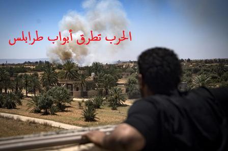 """الحرب تطرق أبواب طرابلس إرهاب داعش يتحيّن """"الاحتمالية الذهبية"""""""