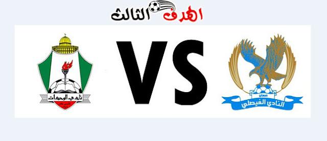 شاهد ملخص اهداف مباراة الوحدات والفيصلي  بتاريخ 07-03-2019  الدوري الاردني