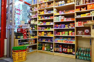 Mes Adresses : L'épicerie anglaise de Paris - 5 cité du Wauxhall - Paris 10