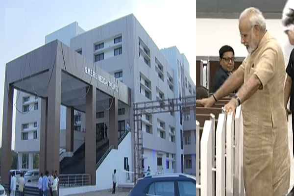 pm-modi-gifted-vadnagar-medical-college-and-650-bed-hospital