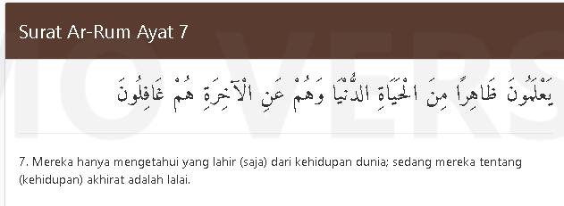 Quran Surat ar rum 7