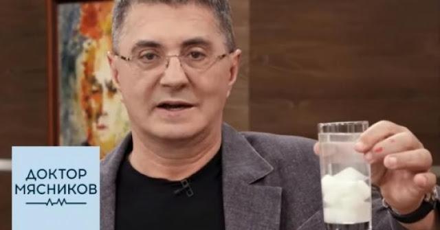Dr. Myasnikov je razotkrio najveći mit o krvnom pritisku 120/80 - to je kada imamo hipertenziju i kako se protiv nje boriti bez lijekova
