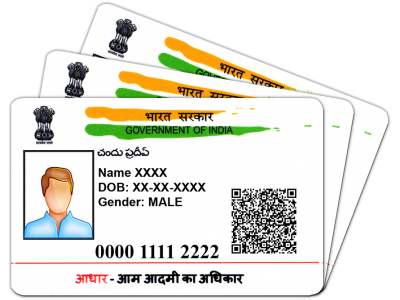 Latest Aadhaar News Today । PM Modi New Rule For Aadhaar Card । Uidai New Update