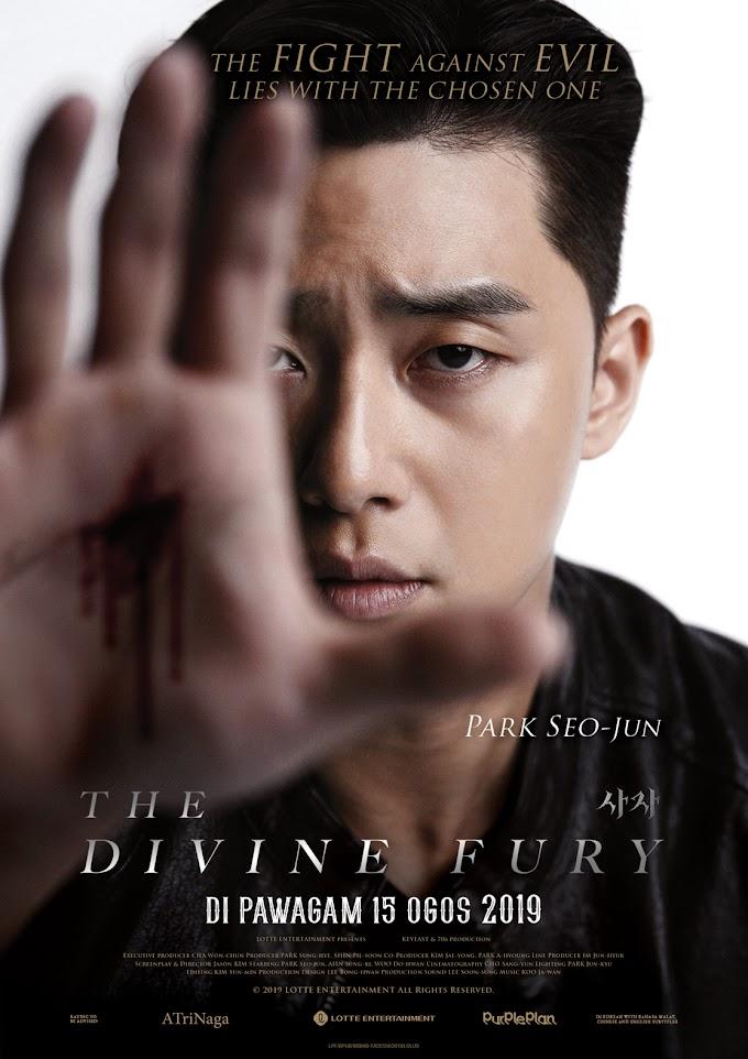 Peraduan Tiket Wayang: Filem The Divine Fury