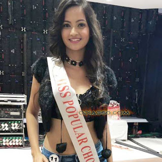 Tammana Vyas Hot Odia Actress Real life Photos,Images,Walls