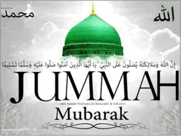 Jumma Mubarak Wallpapers Hd Wallpapers