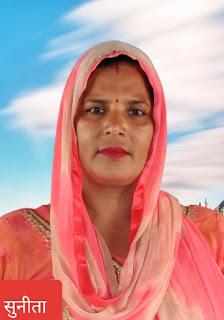 गांवो की हर समस्या का किया जाएगा समाधान - सुनीता   | #NayaSaberaNetwork
