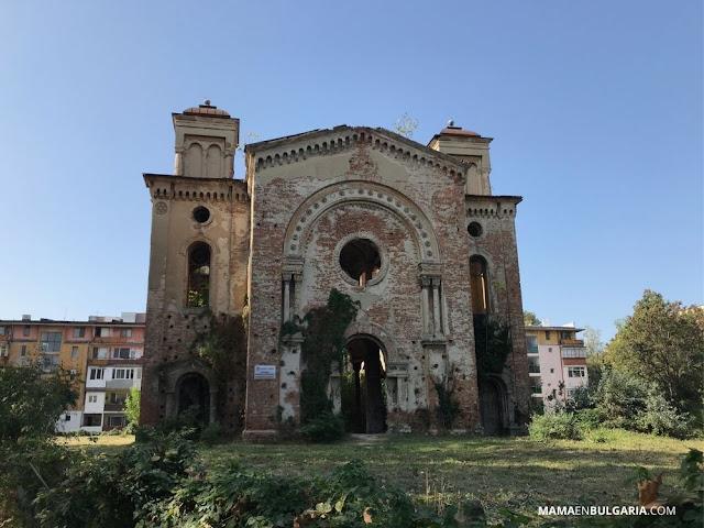 sinagoga vidin bulgaria