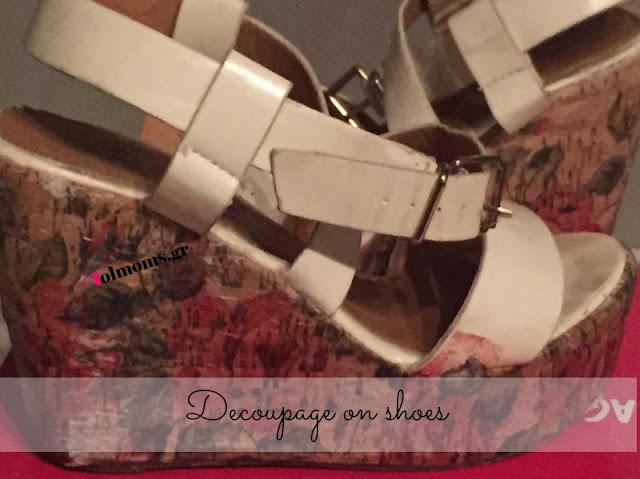 Ντεκουπάζ σε παπούτσια