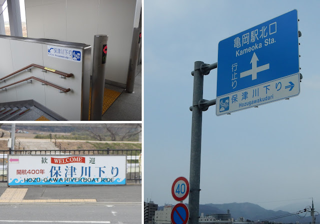 Collage de varias fotos de indicadores hacia el embarcadero del río Hozugawa
