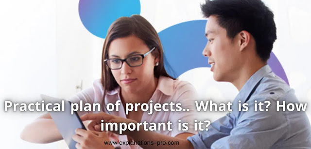 Practical plan of projects