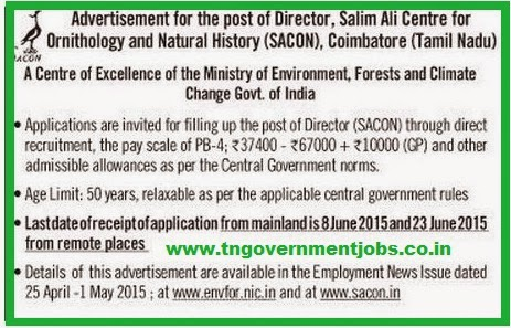 Salim Ali Centre for Ornithology and Natural History (SACON) Recruitments (www.tngovernmentjobs.co.in)