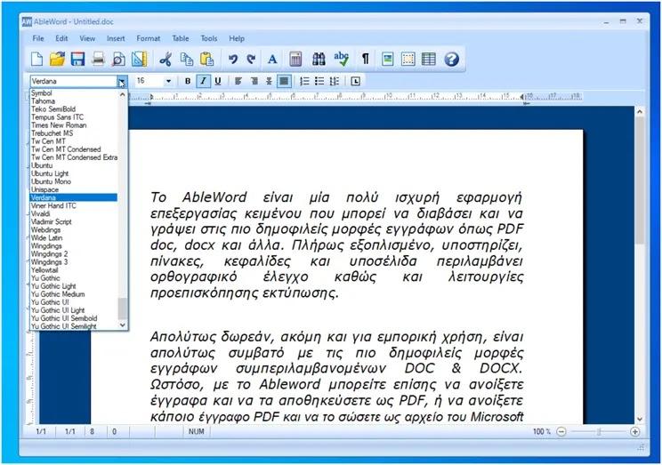AbleWord : Μετατρέψτε αρχεία PDF σε έγγραφα του Word