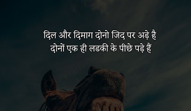 one line funny status in hindi