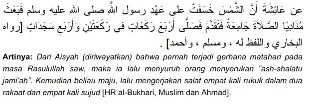 hadist fikliah sholat gerhana (shalat kusufain)