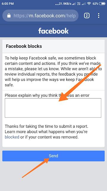 Facebook Likes Unblock kaise kare? - New Tricks 2019