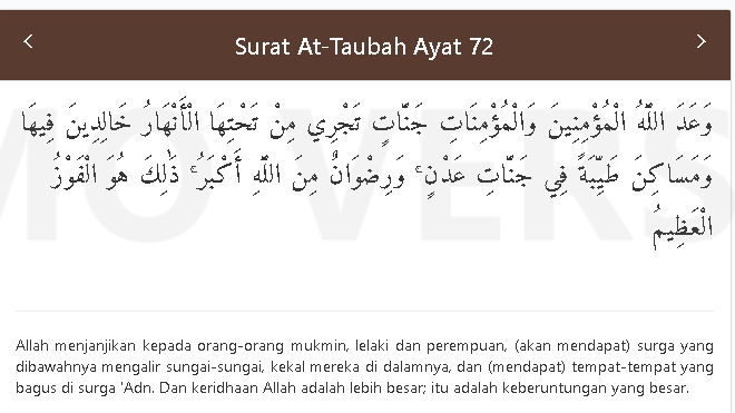 quran surat at taubah ayat 72