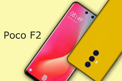 Xiaomi ने भारत में लॉन्च किया नया POCO स्मार्टफोन