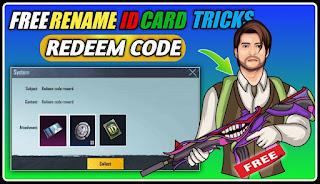 PUBG  Mobile Redeem Code Today   PUBG Free Rename Card   BGMI Redeem Code