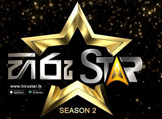 Hiru Star SEASON-2 2019.12.01 Part 2