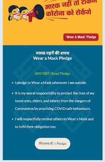TAKE WEAR MASK PLEDGE AND OFFICIAL CERTIFICATE  FROM GOVERNMENT WEBSITE