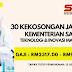 30 Kekosongan Jawatan di Kementerian Sains, Teknologi & Inovasi Malaysia. Gaji RM2317.00 - RM9620.00