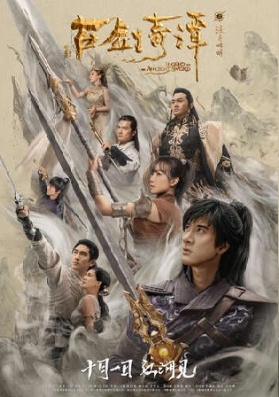 Legend Of The Ancient Sword 2018 WEBRip 800Mb Hindi Dual Audio 720p Watch Online Full Movie Download bolly4u
