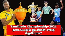 Tamil Nadu Championship competition 2021-22