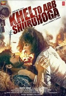 Khel To Abb Shuru Hoga (2016) Hindi Movie DVDScr 350MB