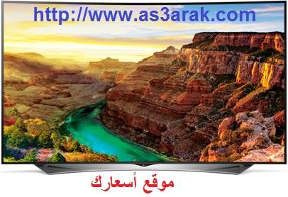 أسعار شاشات ال جى LG في مصر والسعودية 2021