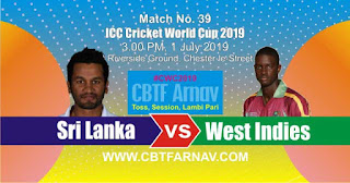 39th Match Sri Lanka vs West Indies World Cup 2019 Today Match Prediction