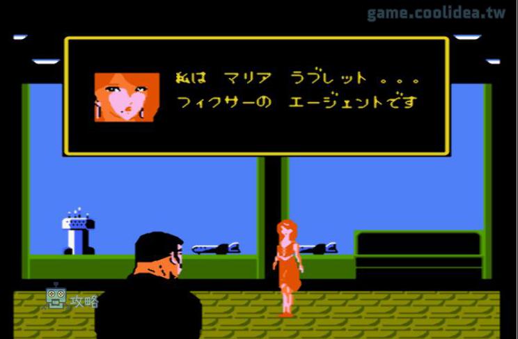 狙擊13遊戲畫面